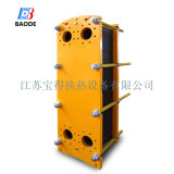 Cambiador de calor inoxidable del agua de las placas de acero
