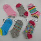 Preiswerte Preis-Form scherzt Baby-Knöchel-Boot keine Erscheinen-Socken
