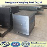 合金型の鋼鉄のための1.2738/P20+Ni/3Cr2NiMoプラスチック型の特別な鋼鉄ブロック