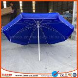 傘を広告するDuableの風の証拠