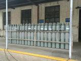 Gas del cripto di elevata purezza