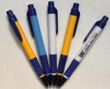 [لوو بريس] لأنّ يعلن قلم