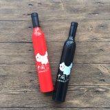 Ombrello promozionale di volta reso personale dell'elemento del regalo della bottiglia di vino della mano 3 aperti