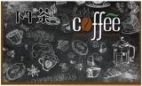 Tableau noir de café