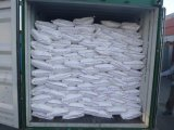 높은 순수성 산화아연 95%Min 자취 무기물 공급 또는 비료 급료