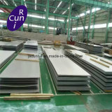 BVは造船業のための海洋の等級の鋼板を等級別にする