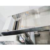 (QY-18) Горячий автомат для резки кальмара резца мяса рыб сбываний