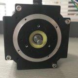Высокая эффективность 550W 48V электрический BLDC Бесщеточный электродвигатель постоянного тока