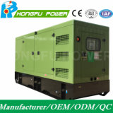 33квт 42квт дизельного двигателя Cummins генераторная установка с Оцинкованный корпус