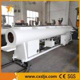 機械を作る直径260-318mm PVCプラスチック管