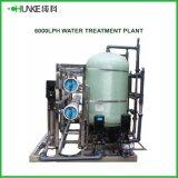 Chunke 6000L ROの単位/逆浸透装置