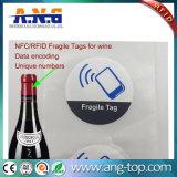 ワインのためのHfのタンパーの証拠RFIDの反偽造の札