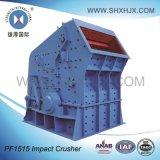 El equipo de construcción de carreteras de la fábrica de Shanghai Trituradora de impacto