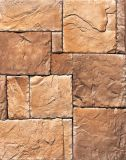 Культура камня для монтажа на стену оформление