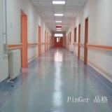 De vinyl Leuning van het Ziekenhuis met Hoogstaande en Goede Sevice