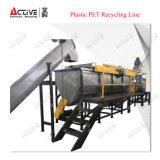 높은 효과적인 유럽 기준 1500kg 수용량 플라스틱 재생 선