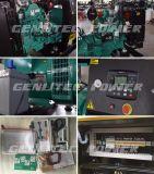 중국 최고 제조! 40kw 50kVA 3 단계 Cummins 발전기