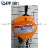 Type 10ton de Hsc de prix usine de la Chine 3 mètres d'élévateur à chaînes