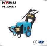 휴대용 전기 고압 세탁기 2.2/3.0kw (HL-2200MB)