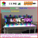 P5 실내 LED 표시 39X14 인치 RGB 지원 원본, 그림 & 짧은 영상