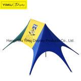 黄色いカラーによって印刷される星のイベントのテント