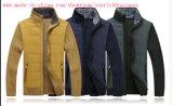 Men's Cardigan pullover avec doublure polaire et tissu combiné (238)