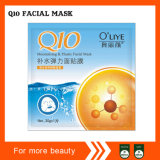 Наиболее востребованных продуктов профессиональные маски для лица косметический салон