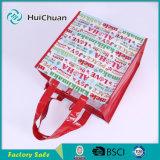 Sacchetto non tessuto laminato del regalo del sacchetto di elemento portante