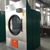 L'hôpital de la machine à laver industrielles/Industrial Machine à laver automatique