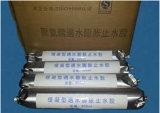 Het Dichtingsproduct van het Polyurethaan van twee Component voor het Concrete Gezamenlijke Verzegelen van de Bouw