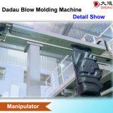 蓄積装置ヘッドシリーズブロー形成機械