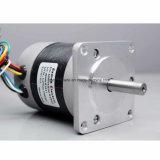 59мм Бесщеточный двигатель постоянного тока с 24V 135 W (MB059AH200-3)
