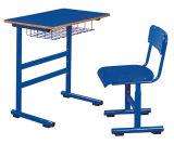 [بريمري سكهوول] دراسة مكتب وكرسي تثبيت ([سف-60س])
