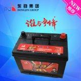 12V45Ah sans entretien batterie plomb-acide voiture