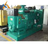 200kVA 160kw с ценой комплекта генератора Cummins с двигателем