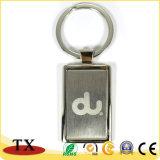 昇進のギフトのカスタム金属Keychains