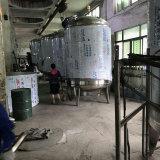 Isolation de chauffage à vapeur en acier inoxydable de réservoir de mélange