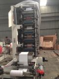 6 Farbe Flexo Drucken-Maschine mit dem Bedecken seitlichen Druckes zwei