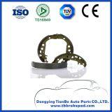 С износостойкими Semi металлических Car 04466-30210 тормозных колодок