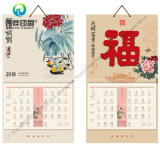 高品質のペーパー印刷の新年の壁掛けカレンダー