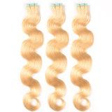 毛の皮のセット1組あたりのWeft毛の拡張まっすぐなバージンの毛100%の人間の毛髪の工場卸売価格10 PCSを録音しなさい
