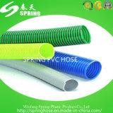 Tuyau d'aspiration et de décharge en plastique flexible en PVC à haute qualité