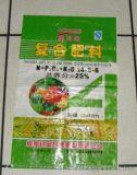 25kg bolsa de plástico tejida PP harina para el embalaje