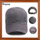 速乾燥ファブリック日曜日の屋外のUltralight帽子