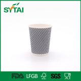 ふたが付いている軽量のさざ波の壁の使い捨て可能なコーヒー紙コップ