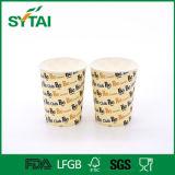 Tazza di tè di carta a gettare del caffè di prezzi poco costosi