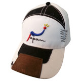 Hot Sale Two Tone Cap com Nice Leather Top Peak Bb1733