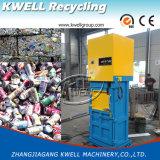 容器の梱包機機械か海洋の梱包の出版物