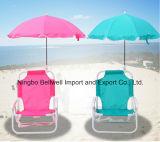 Зонтик зонтика пляжа детей полиэфира сложенный
