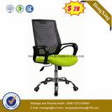 Ergonomischer Gewebe-Schwenker-Schule-Aufgabe-Personal-Ineinander greifen-Büro-Stuhl (Hx-Y014)